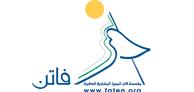 FATEN-logo_new