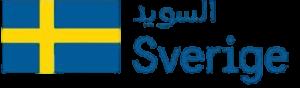 new sida logo
